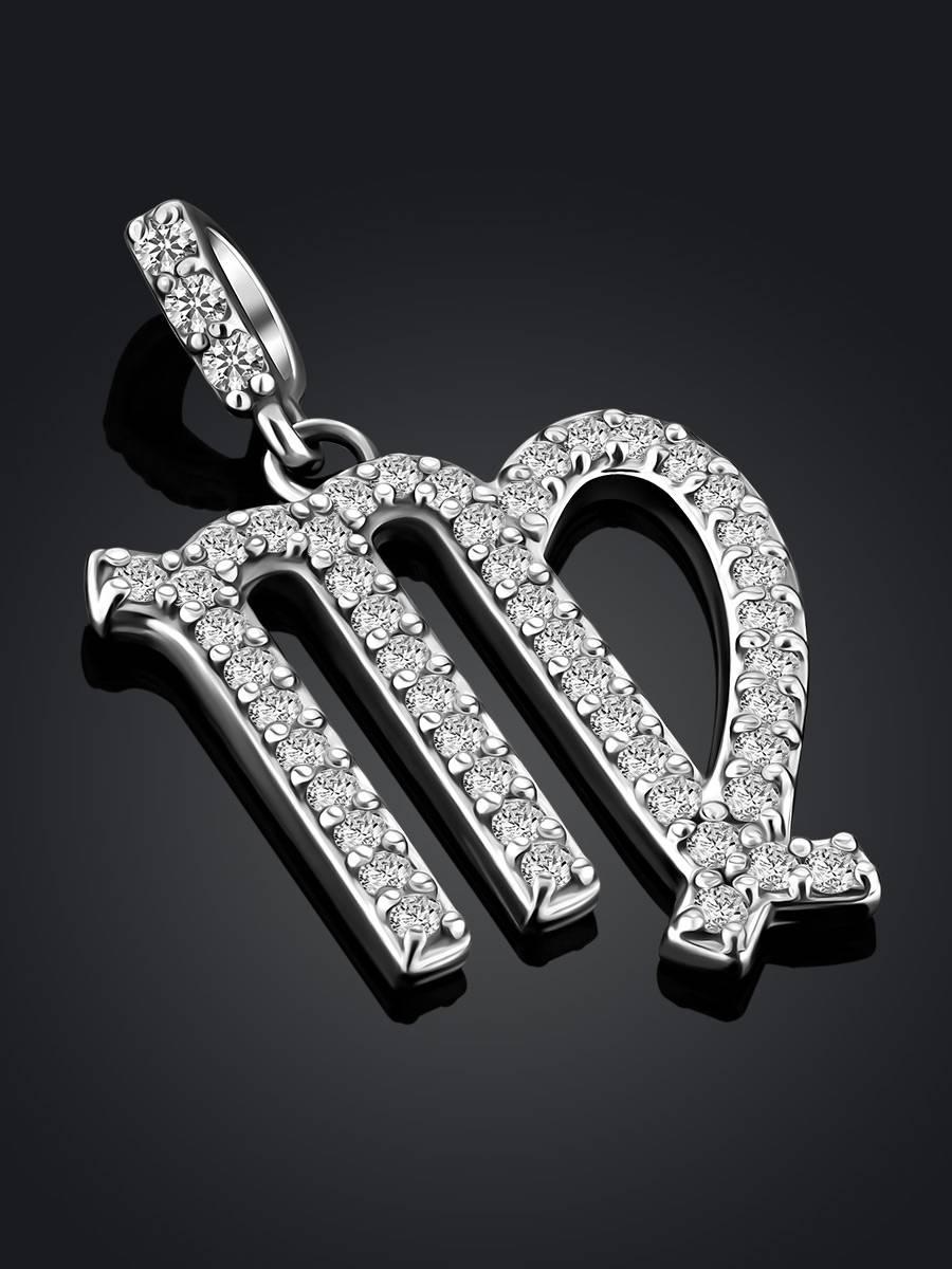 White Gold Diamond Virgo Sign Pendant, image , picture 2