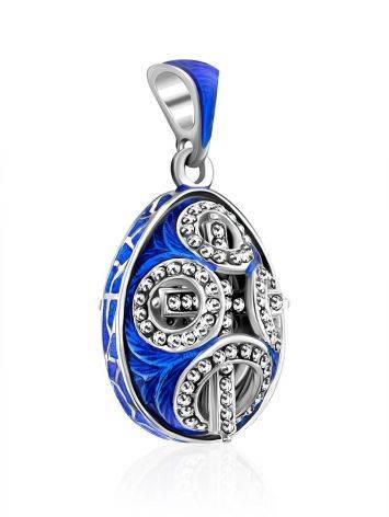 Ornate Silver Enamel Egg Shaped Pendant The Romanov, image , picture 4