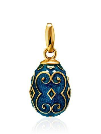 Ornate Gold Plated Egg Shaped Pendant With Enamel The Romanov, image